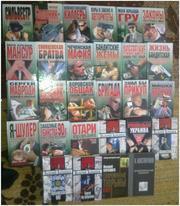 Продам 28 книг. Телефон:0505653252