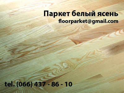 parquet contrecolle vitrifie legno chene gris travaux de chantier dunkerque soci t ulqmux. Black Bedroom Furniture Sets. Home Design Ideas