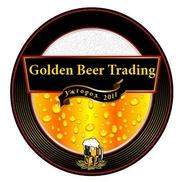 Golden Beer Trading - Продажа пива Ужгород