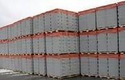 Газоблоки 540грн м3(доставка, самовивіз)