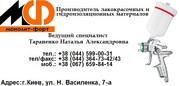 Грунт винилхлоридный ХС-04