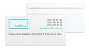 Нанесение логотипа на конверты