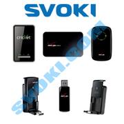 ОПТОМ CDMA 3G модемы,  антенны