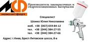 Пищевая эмаль  УР-5101^ ^краска УР-5101 цена ++ УР-5101 купить  }УР-51