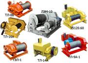 Лебедка маневровая двухбарабанная ТЛ-8Б,  ЛЭМ-10,  ЛЭМ-15,  ЛЭМ-5Ш2,  ЛЭМ-