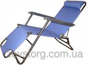 Кресло-шезлонг складной из высококачественных материалов