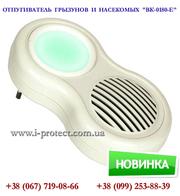 Прилад для захисту від щурів, мишей та комах