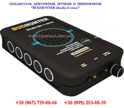 Безшумная защита от диктофонов и жучков