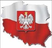 Открыть фирму в Польше и получить вид на жительство