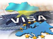 Оформление европейских виз,  трудоустройство и прочее