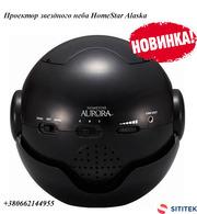 Купить проектор звездного неба HomeStar Alaska Украина