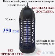 Комнатный уничтожитель комаров Insect Killer