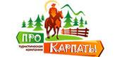 Захоплюючі корпоративи у Карпатах