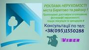 Продається квартира 2 кімнати,  частина дома,  м.Берегово