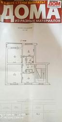 Продаж,  3 кімнатна квартира у м.Берегово,  р-н Гела