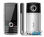 Телефон на 2 сим карты+ТВ всего за 850 грн